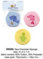 Cheap Animal Sponge Best Yellow Sponge Bath Rub