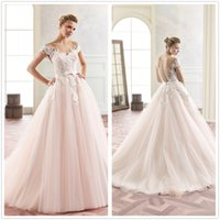 Reference Images africa covers - 2017 New South Africa Illusion Lace A Line Wedding Dresses Cap Sleeves Tulle Applique Bow Sash Sheer Back Bridal Wedding Gowns With Buttons