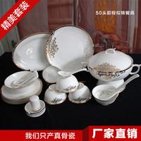 Wholesale Dinner set Tableware ceramic porcelain European pieces fine bone China lunxury Gift Noble kitchen ware family party ceremony Gold rim
