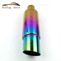 Wholesale HB Neo Chrome High Power Universal Stainless Steel Exhaust Racing Muffler Tip Car Exhaust Pipe