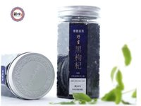 Wholesale Chinese Qinghai Chaidamu wild black king canned wild wolfberry from organic tea g beauty free postage