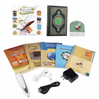 Wholesale Word by Word Function Digital Quran Pen Reader GB with English Arabic Urdu French Spanish German etc Small Learning Books