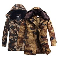 Wholesale Lstest Version Desert Camouflage Training Cotton Coat Security Personnel Superior Fabric Full Size Brown Color Cotton