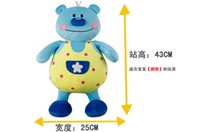 Wholesale McGrady will talk intelligent children s educational toys bear plush kid learning doll toy bear ability training emotion can unpick and wash