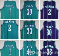 alonzo mourning - A High Quality Men s Tyrone Muggsy Bogues Throwback Larry Johnson Dell Curry Alonzo Mourning Glen Rice