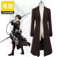 advanced coat - Cosplay Men s animation to advance the giant Counterattack captains of the wings of the trench coat will daily