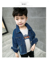 Cheap Jackets baby clothes Best 4T-5T Unisex baby coat