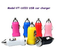 Wholesale 1 year warranty large storage hot universal single USB charger for all kind of car charging