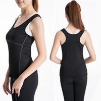 Wholesale Women Tight Training Vest Wicking Quick Drying Yoga Vest Sports Fitness Running Vest Yoga Clothing