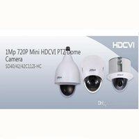 SD42C112I-HC Dahua Vigilancia en Casa Mini 720P CVI Ptz Cámara 12X zoom Dome Cámara Soporte de techo para tienda de conveniencia