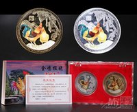 Wholesale 2 Chinese Zodiac Anniversary Coins Year of the Rooster Souvenir Coin Gold Business Tourism Gift Lucky Character