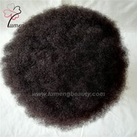 Total 4 pcs 20 '' perruques pleine dentelle et Customed one piece afro curl toupee hommes et 2 pcs 3.5 * 4 dentelle fermeture