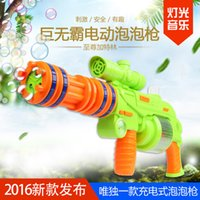 Wholesale Children s toys bubble gun taobao only a super sized plug in big MAC bubble gun with light music