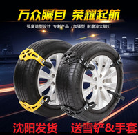 mud tires - 8Pcs TPU Snow Chains Universal Car Suit mm Tyre Winter Roadway Safety Tire Chains Snow Climbing Mud Ground Anti Slip