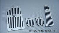 Wholesale For Kia Sportage SORENT K5 K7 MT New Aluminum Gas Fuel Sports Brake Foot Rest pedals car pedal covers pads