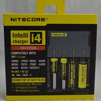 Wholesale Nitecore I4 universal Intellicharger Charger for e cigs cigarette battery multi function