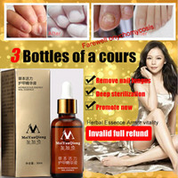 Wholesale Fungal Nail Treatment Feet Care Essence Nail and Foot Whitening Toe Nail Fungus Removal Nail Gel MeiYanQiong