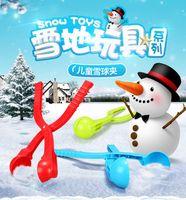 оптовых how make-как сделать снежки, снежный ком производитель Великобритания, снежный ком мейкера для зимних Battle детей и взрослых игрушки