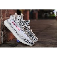 Wholesale Authentic BZ0256 Boost V2 New Kanye West SPLY Cheap Men Women Fashion Shoes Footwear True Boost SIZE9