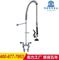 Wholesale Copper adjustable shower spray gun device Taiwan high pressure faucet