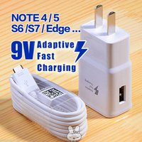 Wholesale 2017 high quality V A V A Adaptive Fast Rapid Charging Travel Wall Charger m usb cable For Samsung Galaxy Note S5 S6 S7 Edge