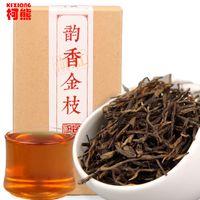al por mayor té negro de primavera-C-HC007 China dian hong Yunnan té negro rojo caja regalos chinos té primavera feng qing fragante sabor rama dorada de aguja de pino