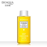 Wholesale Olive Deep Cleansing Water Intensive Purify Makeup Remover Oil Soft for Eyes Lips Natural Mild Clean for Face Make up