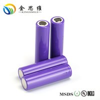 battery powered scooter - 10pc Authentic battery MF2 mAh A C rechargeable batteries High Power lithium batteries For Balancing Scooter battery