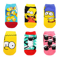 achat en gros de young boys shorts-New Fashion American The Simpsons Shaun The Shee Cartoon Anime Unisexe Young Boys Girls Coton Chaussettes à tube court coloré