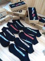 Wholesale 2017 Lows men socks Kanye West Sply Boost V2 Core Black Copper Met BY1605 compression summer ankle Socks Sport crew man sock cotton
