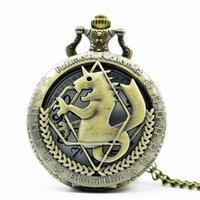antique horse clocks - Hot Steampunk Fullmetal Alchemist Bronze Horse Clock Hollow Quartz Pocket Watch Chian Men Women