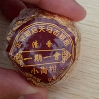Wholesale Orgainc China Pu erh Tangerine Peel Tea Little Mandarin Orange Skin Pu er Tea faint scent stronger scent