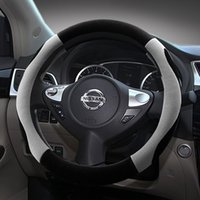 Wholesale New sylphy sun qi jun qashqai classic music car steering wheel sets of winter plush car set of universal