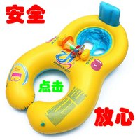 Wholesale Baby Pool Swim Floats Baby Safe Sit Inflatable Swimming Ring Kid Swim Seat for Baby and Mom Gifts for Kids