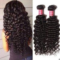 El pelo virginal brasileño, la cortina del pelo de la belleza, onda profunda se diseña para que la belleza haga la alta calidad y el precio bajo 60g al por mayor