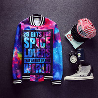 baseball paintings - 2016 new snap fastener button baseball uniform galaxy night painting casual mens jacket cool alphabet mens hiphop sweatshirt
