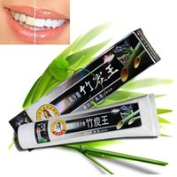 Wholesale bamboo charcoal black toothpaste remove potent adsorption smoke stains on tooth surface clean teeth without injury enamel