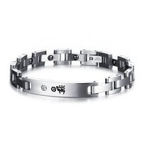 Wholesale Religious MM exquisite polished steel color inlay titanium steel care magnet anti fatigue and anti radiation Fashion Bracelet