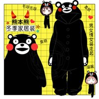 bear lover costume - Popular Cartoon Character Kumamoto Bear Pajamas Costume For Adult Fancy Dress Party Suit Couple Lover X mas Gift Sleepwear Pajamas