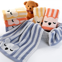 Wholesale Factory direct sales of cotton vertical bar bear towel children s cartoon face wash towel