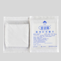 Wholesale 18PCs cmX7 cm Breathable Medical Absorbent Gauze Pads Hemostasis Cotton Pads For Wound Bandaging Disinfect