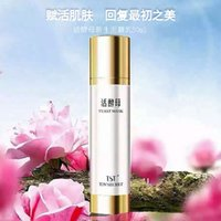 Wholesale TST family secret Ting Zhang recommended live yeast new milk ml supple moisture Hydrating Mask