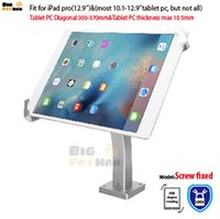 Fit for most10.1 to 12.9 inch tablet asus tablet desktop - Universal tablet wall mounting holder anti theft desktop mount bracket lock holder display stand for iPad Samsung ASUS