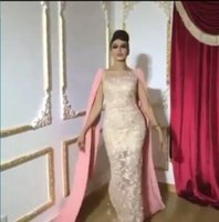 Cheap Sheath Sheer Evening Dresses 2016 Pink Nude Major Beaded Embroidery with Pink Sleeve Cape Sash and Sexy Back Split Middle East Evening Gowns