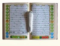 MP3 basic player - M10 Basic Set Holy Quran Electronic Pen Reader Quran Player Quran size x6 x0 inch