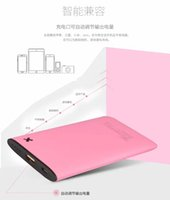 Wholesale 2016 universal mAh ultra thin power bank mobile chargers for Xiaomi iphone7 iphone6 Android phones psp MP4