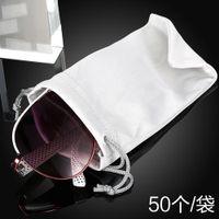 Wholesale Simple sunglasses double rope convenient gray glasses bags eyewear pouch sunglass bag spectacle bag pieces
