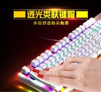 Wholesale Bozhan mechanical keyboard mouse suit dark and green axis shaft cable keyboard set computer games