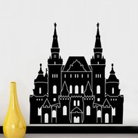 art history wallpaper - Russia Natural History Museum Silhouette Pattern Illustration Removable Wall Sticker City Buildings Art Decals Wallpaper for Room Decal