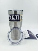 beer trading - 30 oz capacity of the YETI double vacuum vacuum auto cold beer glass cup of foreign trade